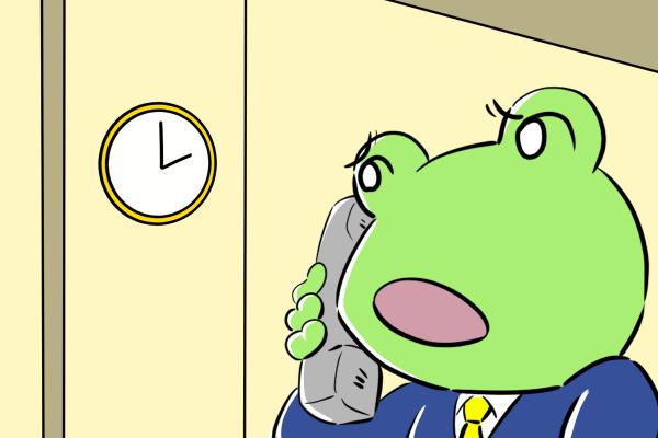 時間指定の際の注意点